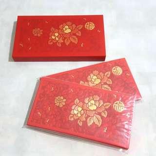 2018 HSBC Red Packet/ Ang Pao