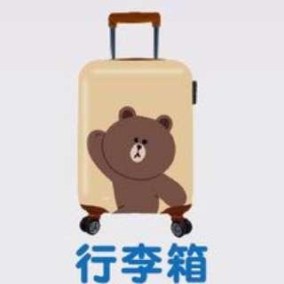(含運)Line friends熊大行李箱20吋登機箱