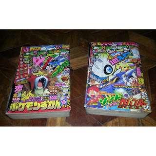 Thick Japanese Comic Book Magazine VINTAGE