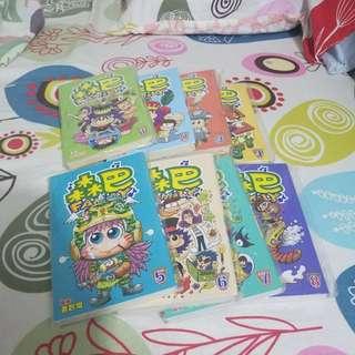 森巴 family 漫畫 1至8集