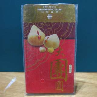 UOB CNY ang bao red packet - year of chicken