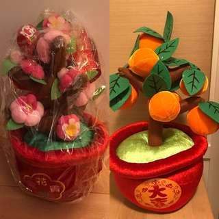 Stuff toy 吉 桃花 plant Chinese New Year