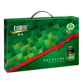 【全新商品】白蘭氏傳統雞精禮盒(70g/9入)