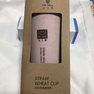 Straw Wheat Thermal Cup