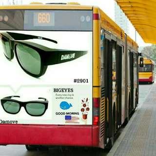 摺疊,套鏡,掛鏡,偏光,眼鏡,太陽眼鏡,bigeyes