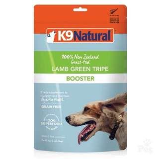 K9 Natural Lamb Green Tripe Booster 7oz