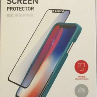 iPhone X screen protector 藍光