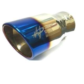 Exhaust Pipe HKS (75mm)