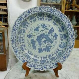 Ceramic Porcelain Plate Antique Antik 21