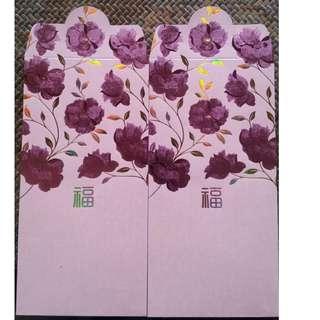 8 pcs Innovative Diagnostics 2018 Reflective Floral Red Packet / Ang Bao Pau Pow Pao