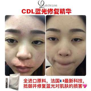 CDL蓝光修复精华➕特制的凝胶面膜