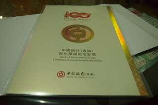 中國銀行 (香港)  百年華誕紀念鈔票 三連鈔 BC 335780 345780 355780