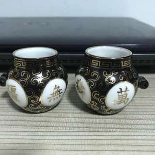 Black Jambul Cups
