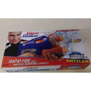 Nerf Super Soaker (Rattler)
