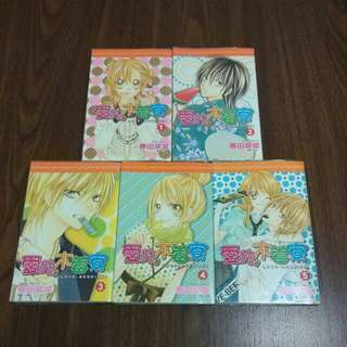 Nana Haruta's 爱的木莓寮 Love-Berrish! Chinese Manga whole set