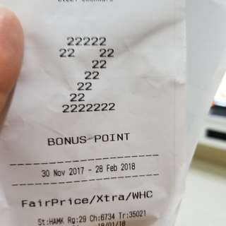 NTUC Bonus Points