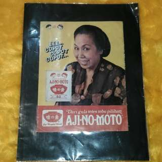 Iklan Ma' Uwo Lawas