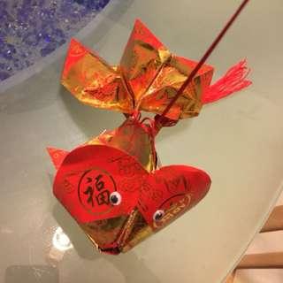Hand made Chinese New Year Fish