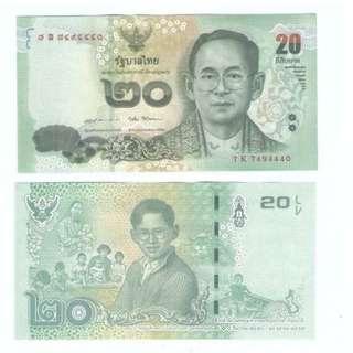 Thailand 20 bath Commemorative Banknote 2017 UNC