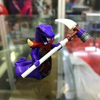 Lego Ninjago Chop'Rai Minifigure