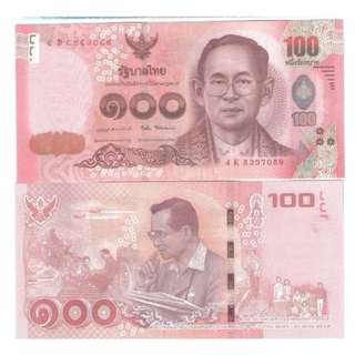 Thailand 100 bath Commemorative Banknote 2017 UNC