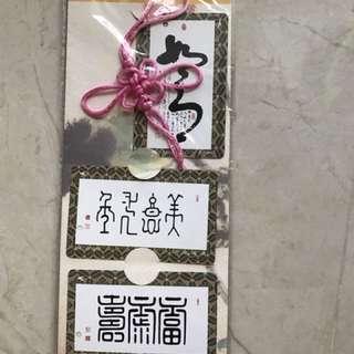 MRT Magnetic Card