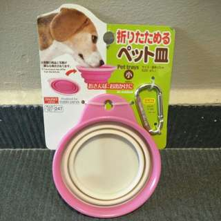 Drinking Bowl for Pets