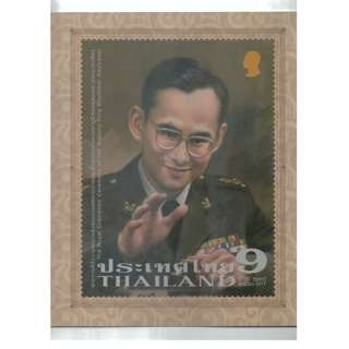 Thailand King Rama IX Stamp Folder 2017