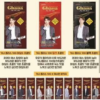 Wanna One代言 Ghana 朱古力