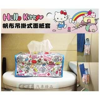 🚚 權世界@汽車用品 Hello Kitty 亂花圖案 帆布面紙盒套(可吊掛車內頭枕) KT-A-1357-2