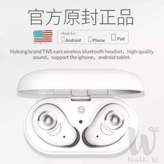[Double W] 無線藍牙耳機 E7 入耳式超輕隱形迷你耳機 可單耳雙耳使用 (連耳機專用充電艙) (包郵)