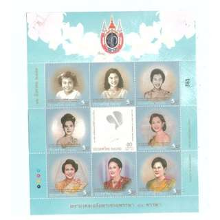 Thailand Stamp Queen Sirikit's 80th Birthday Anniversary 2012