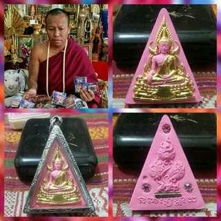 【聖物】成功佛 【師傅】龍婆靚 【寺廟】Wat Ban Kaset Thung Setthi 【年份】2559 【功效】招財 事業 人緣 助生意 智慧 避險 保平安