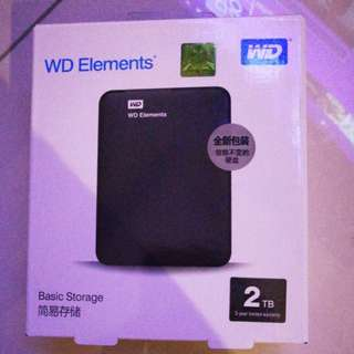WD elements hard disk