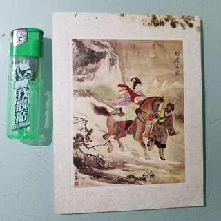 1960年殘舊爛賀咭,老香港懷舊物品古董珍藏
