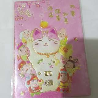 Fortune cat red packet