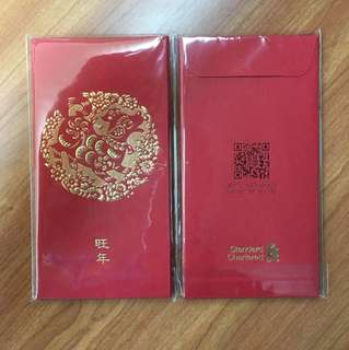 SCB 2018 Red Packets