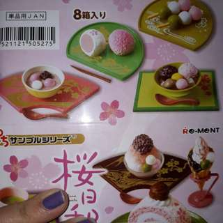 1 pc surprise food from rement