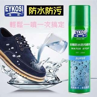 逸柯 金剛 防水噴霧 250ml 鞋子 防油 防污 防水 噴霧 噴劑 神器