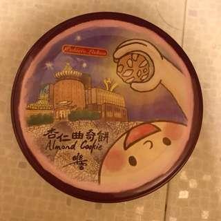 樂宮杏仁曲奇餅