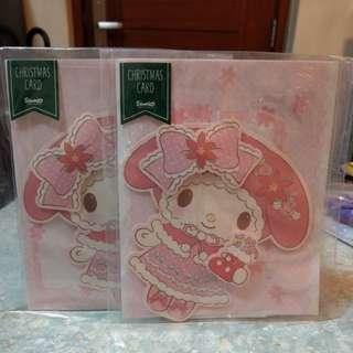 日本版My Melody立體聖誕卡*2套