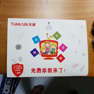 Tiansun 天播 Tv media box