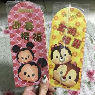 BN Tsum Tsum Red Packet / Ang Bao