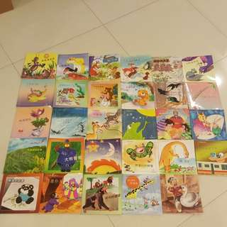 Little Joy Series Chinese Picture / Story Books