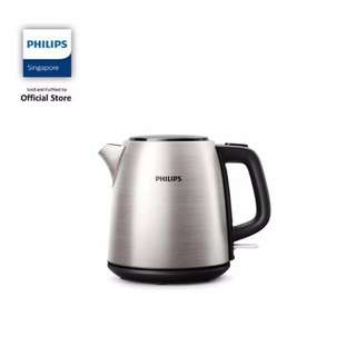 Philips Kettle Daily Collection (brand New)