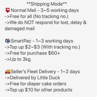 Little Duck Shipping Mode
