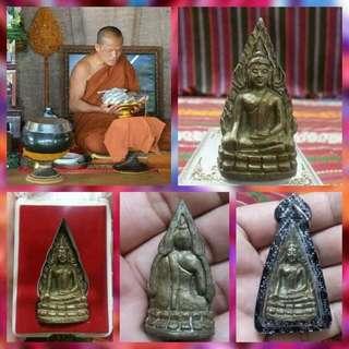 【聖物】成功佛~小立尊   (銅) 【師傅】LP Pakon 【寺廟】Wat Tham Pha Daen 【年份】2553 【功效】避險 避災 擋險 順利 保平安