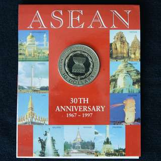 1997 Singapore 30th Anniversary of ASEAN $10 Coin (MINT)