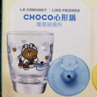 7-11 line friends杯