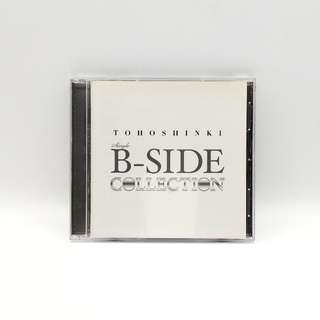 TVXQ TOHOSHINKI B-SIDE Collection CD